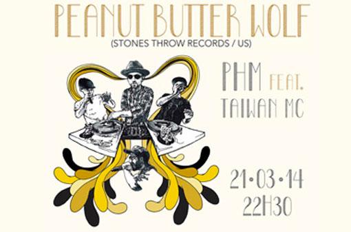 PEANUT BUTTER WOLF / DJ SET